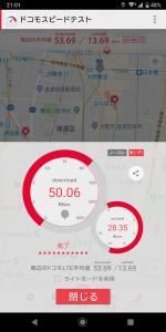WiMAXは地下鉄でも繋がるで!大阪メトロ御堂筋線-大黒町駅