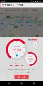 WiMAXは地下鉄でも繋がるで!大阪メトロ御堂筋線-本町駅