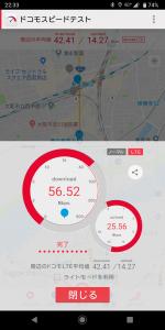 WiMAXは地下鉄でも繋がるで!大阪メトロ御堂筋線-中津駅
