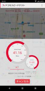 WiMAXは地下鉄でも繋がるで!大阪メトロ御堂筋線-なんば駅