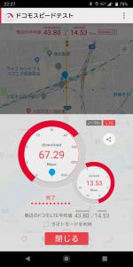 WiMAXは地下鉄でも繋がるで!大阪メトロ御堂筋線-西中島南方駅