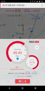 WiMAXは地下鉄でも繋がるで!大阪メトロ御堂筋線-新大阪駅