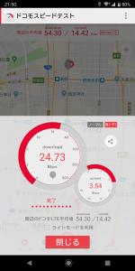 WiMAXは地下鉄でも繋がるで!大阪メトロ御堂筋線-心斎橋駅