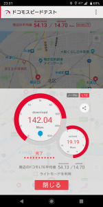 WiMAXは地下鉄でも繋がるで!大阪メトロ御堂筋線-泉の広場