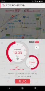 WiMAXは地下鉄でも繋がるで!大阪メトロ御堂筋線-淀屋橋