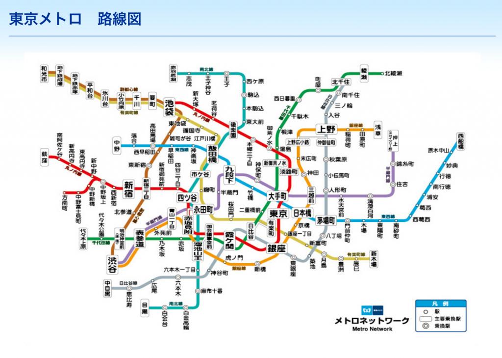 WiMAXは地下鉄でも繋がるで!大阪メトロ御堂筋線-東京メトロ